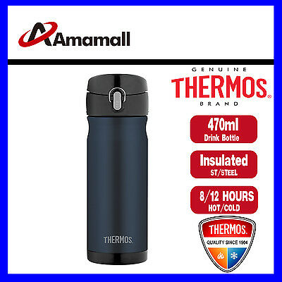 Thermos STAINLESS STEEL VACUUM Insulated Travel Mug Commuter Bottle 470ml Blue