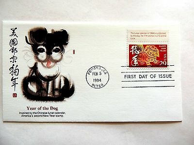 """February 5th, 1994 """"Year Of The Dog"""" Chinese New Year First Day Issue Lot B"""