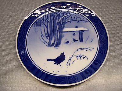 Lovely Old ROYAL COPENHAGEN 1919 Christmas Collector Plate - NICE!
