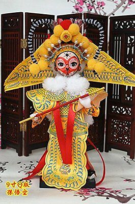 9'/22cm Peking Opera Q Version Performer Doll  Figurine Monkey King Sun Wukong