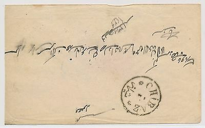 2993) Persia, Mi. 114 On Cover, From Boushir To Chiraz