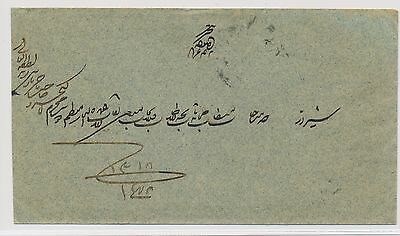 2994) Persia, Mi 114 On Cover From Boushir With Negative Cancelation