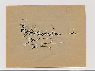 2995) Persia; Mi: 291 On Cover From Chiraz To Ispahan, Good Quality