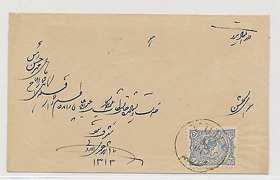 2996) Persia, Mi. 82 On Cover, With Negative Cancelation, Good Quality