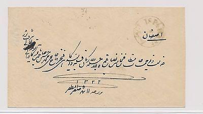 2998) Persia, Mi. 216 On Cover, With Negative Cancalation, Good Quality