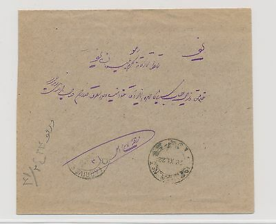 2999) Persia, Mi. 464 (2) On Cover, To Ispahan, Good Quality