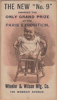 Victorian Trade Card-No 9 Wheeler & Wilson Sewing Machine-Child in Chair