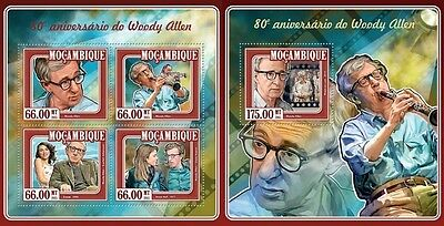 Z08 IMPERFORATED MOZ15129ab MOZAMBIQUE 2015 Woody All MNH Mint Set