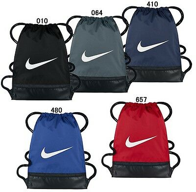 Nike Brasilia Gymsack Sports Bag Gym sack Drawstring Training