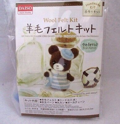 DAISO JAPAN Hand Craft Needle Felting  Wool  Kit Bear Sailor Gift!