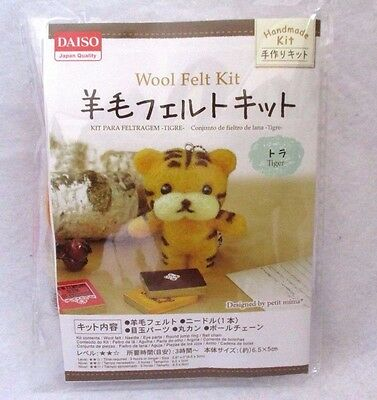 DAISO JAPAN Hand Craft Needle Felting  Wool  Kit  Tiger Gift!