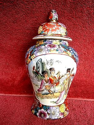 BEAUTIFUL CHINESE PORCELAIN  LIDDED  JAR  FEATURING THREE LADY MUSICIANS   27cm.