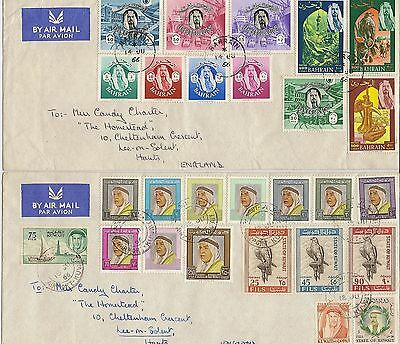 Oman 1966-90 Commercial Mail Beraring Multi Value Frankings (40)