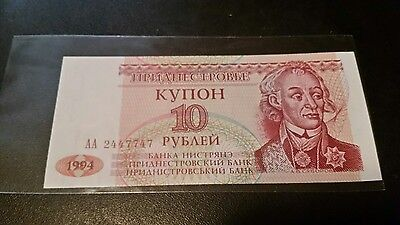 Ukraine -  10 Kynoh Banknote (1994) - uncirculated - shipping from Canada