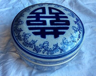 Vintage Chinese Blue & White Porcelain Double Happiness Decorative Trinket Box