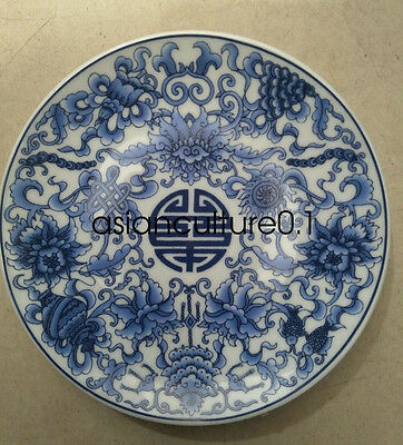 China Blue and white Porcelain Hand-Painted flowers Plate w Qianlong Mark LMQ122