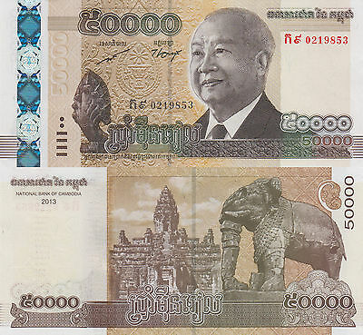 Cambodia 50000 Riels (2013) - p61 Replacement Note UNC