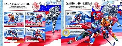 Z08 IMPERFORATED ST16510ab Sao Tome and Principe 2016 Russia Sport Ice Hockey MN