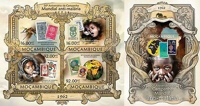 MOZ13221ab Mozambique 2013 World antimalarial campaign MNH SET
