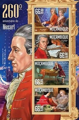 Z08 IMPERFORATED MOZ16217a MOZAMBIQUE 2016 Mozart MNH