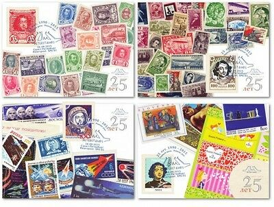Z08 PETP1502a_MC RUSSIA PETER POST 2015 25 years of Peterstamps MNH Postfrisc