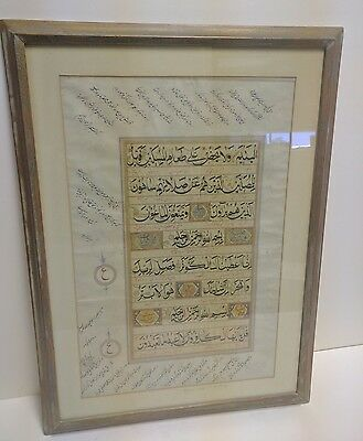Islamic Manuscript - Koran - Late 17Th Century      -     Esd