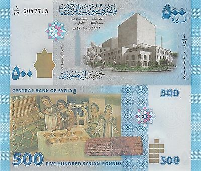 Syria 500 Pounds (2013) - Women performing Music/p115 UNC