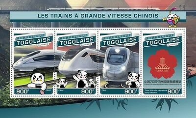 Z08 IMPERFORATED TG16504a TOGO 2016 Chinese speed trains MNH