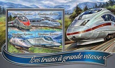 Z08 IMPERFORATED TG16321a TOGO 2016 Speed trains MNH