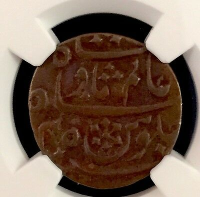 Rare Yr 45 India Pice Bengal 6-Point Star Mint Ngc Vf 35 Brown