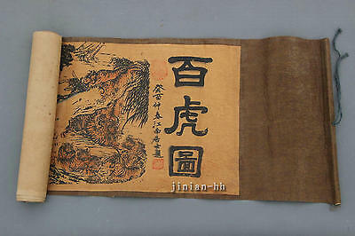 Made in China exquisite scrolls - hundred tiger map