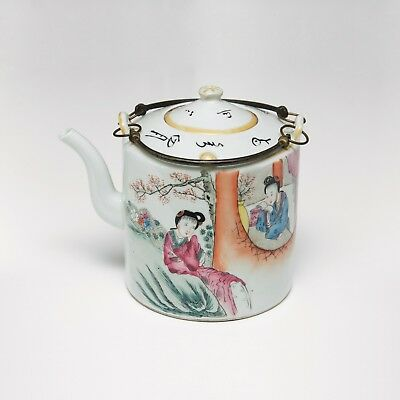 Marked Antique Chinese Famille Rose Porcelain Teapot