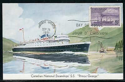 Canada - Carte Maximum 1951 - Bateau