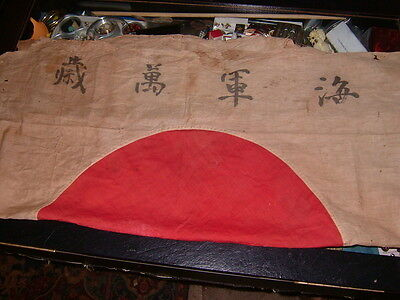 Pacific Island Captured Japanese WWII Rising Sun Battle Imperial Flag -Signed