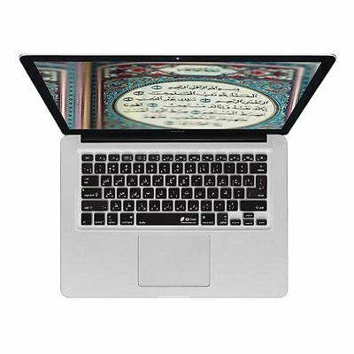 KB Covers Arabic Cover - Input Device Accessories (T2m)