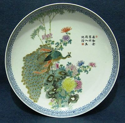 Antique Chinese With Figures Porcelain Plate Signed Marked