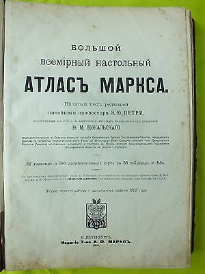 Rare Imperial Russian 1910 The World's Largest Desktop Atlas Of Marx Book