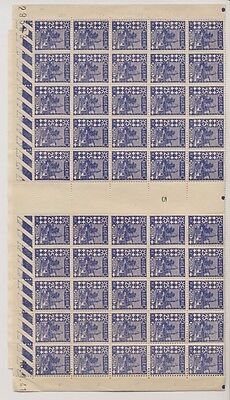 Algeria 25 Fr 1926 - 1939 Mosque Violet Scott 43 A2 Rare Full Sheet of 100 Mint