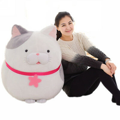 Big Fat Cat Plush Toy Giant Soft Stuffed Japan Anime AMUSE Cats Doll 80cm