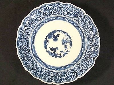 05-1012 Old Imari floral-shaped plate with octopus and arabesque design
