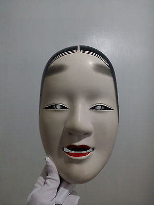 Japanese Genuine Noh Theater Mask with box signed by master craftman