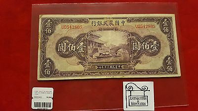 Chine - Billet De 100 Yuan 1941 The Farmers Bank Of China - Ref00003430