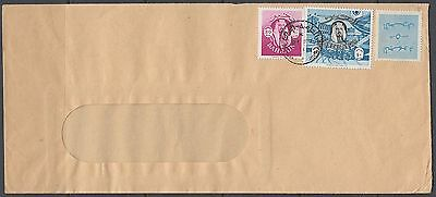 "Bahrain Window-Cover Mi.Z1 ""War Effort"" surtax stamp SG T172 [bl0198]"