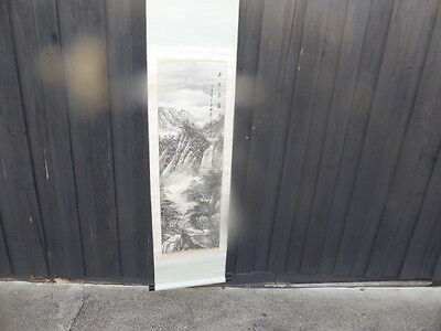 Large Chinese hand-painted scroll