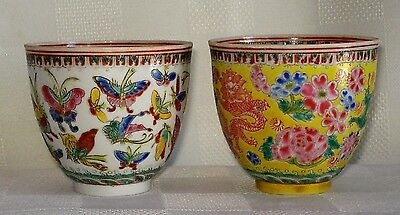 Pair Of Small Asian Porcelain Bowls