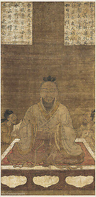 Japanese old scroll painting Confucious with his disciples aside
