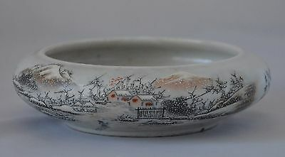 Fine Antique Chinese Famille Rose Porcelain brush washer