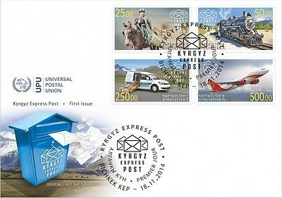 Z08 KYR15111a KYRGYZSTAN 2015 Postal transportation First Day Cover