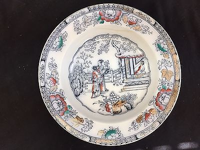 """L.s.&s. Antique  Flow Blue Chinese Pattern 9 1/4"""" Bowl England"""