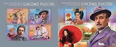 CA14120ab Central Africa 2014 Giacomo Puccini MNH SET